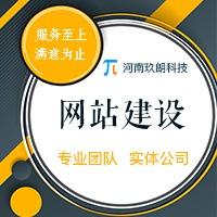 网站建设官网微信小程序app定制开发网页UI设计APP界面