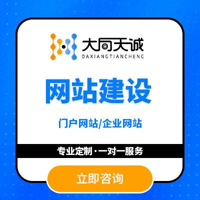 多用户商城 电子商务网站 电商网站 网上商城 购物网站建设