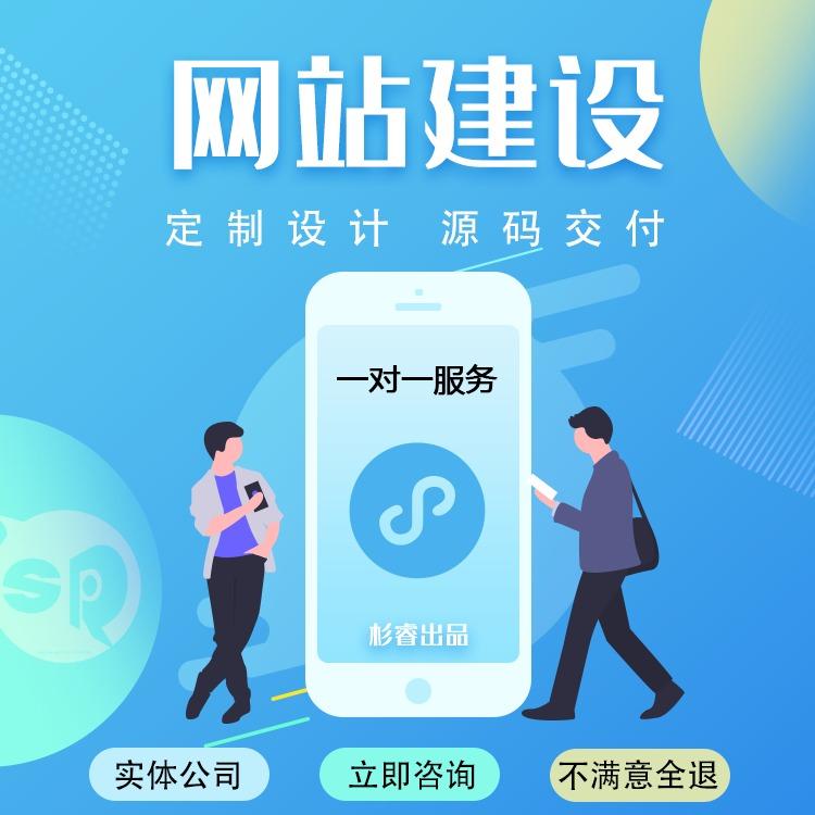 【微信 公众 号】餐饮丨零售丨外卖丨商城丨社交丨直播丨生鲜