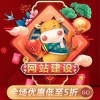 上海网站建设上海商城网站上海网站开发设计开发一条龙服务