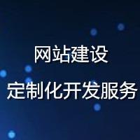 app开发客户端-门户模板网站-h5设计易企秀-视频网站
