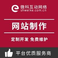 网站定制开发 网站前端开发 VUE 网站建设 企业网站