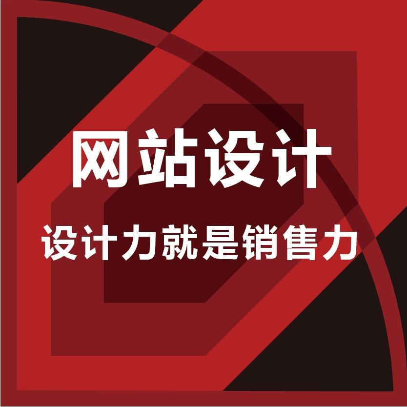 【弓与笔网站】餐饮集团农业品牌医疗科技网站设计大健康线上店铺