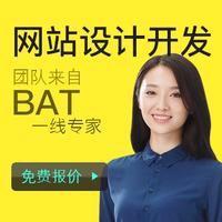 【网站包月】景秀宏图科技有限公司网站uiue设计包月活动