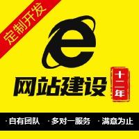 外贸公司网站外贸网站制作外贸营销型网站外贸网站商城网站企业