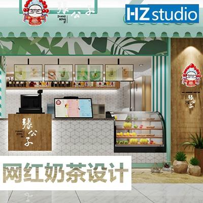 网红奶茶店 甜品店设计 门头效果图设计 餐饮品店 效果图设计