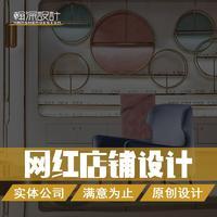 【上海翰深】购物空间 设计 /店铺 设计 /门店 设计 /商场百货效果图