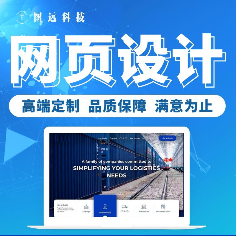 UI设计|网页设计|网站设计|软件界面设计|移动页面设计海报