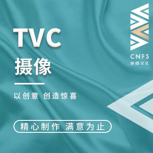 宣传片线下活动拍摄拍摄TVC摄像电商短 视频 制作剪辑特效摄像制