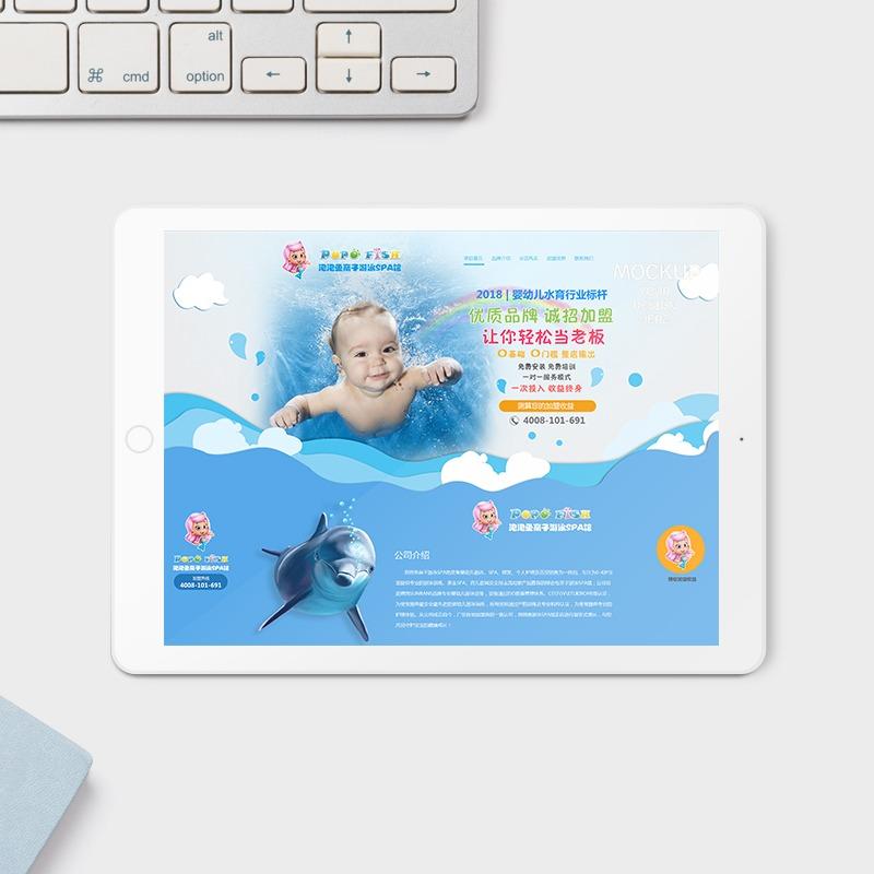ui设计 网页设计产品app页面设计网站界面设计前端H5切图