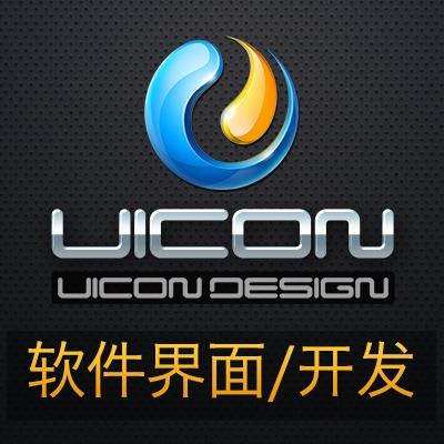 系统界面uiWEB软件后台软件自助机查询管理工业界面UI设计