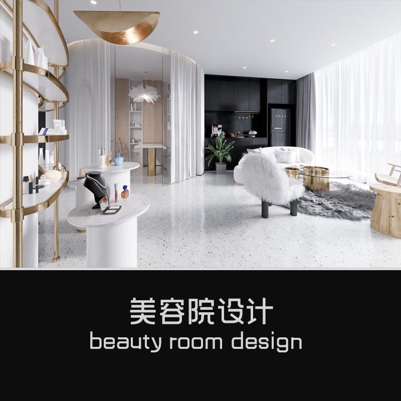 美容院设计会所前台设计室内设计装修设计店铺设计公装设计瑜伽馆