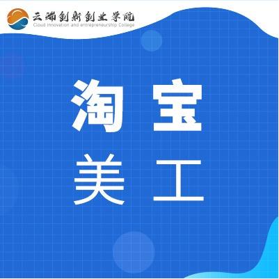 信息工程系:美工设计、LOGO设计(优化),PPT制作
