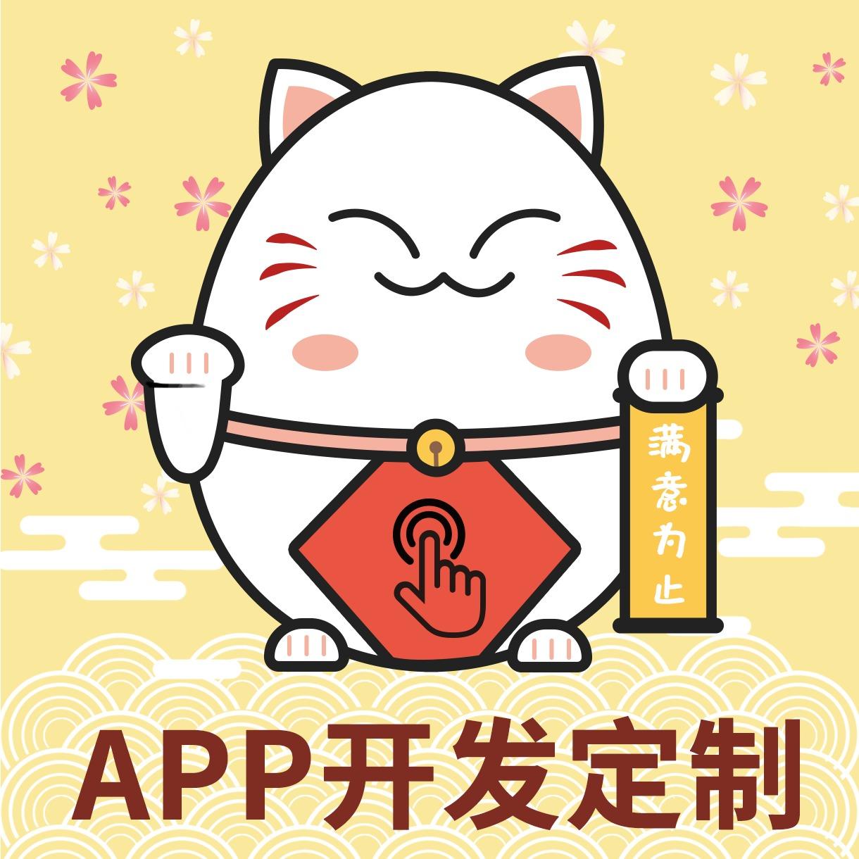 精品直播APP即时聊天交友相亲小程序追星分销微商城app开发