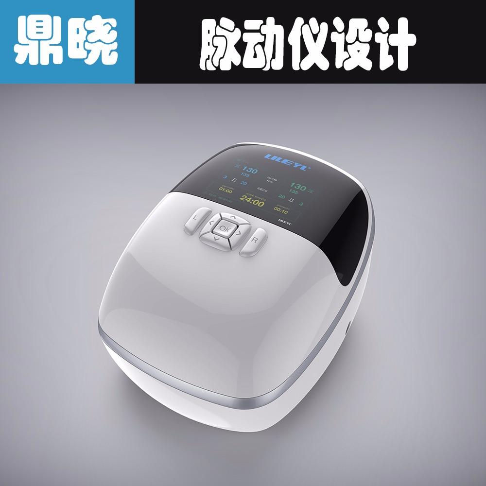 智能硬件/脉动仪/上海医疗设计/医疗仪器/壳体设计/外壳设计