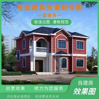 专业建筑效果制作图/自建房/各种风格/免费修改