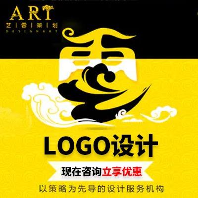 商标设计公司标志APP图标卡通形象logo动画字体插画设计