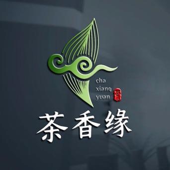茶标志食品标志商标设计平面形象<hl>LOGO</hl>全新<hl>LOGO</hl>设计茶叶标