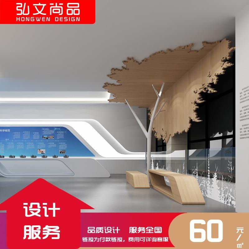 展厅设计 方案设计 效果图设计  施工图设计 城市科技展