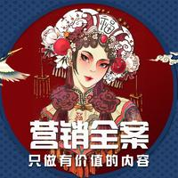 北京整合营销推广品牌口碑文案产品品牌宣传营销市场拓展策划