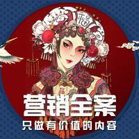 广州整合营销推广品牌口碑文案产品品牌宣传营销市场拓展策划