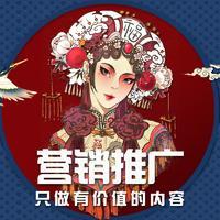 百度搜狗360广告开户腾讯产品广告竞价新浪广告投放seo优化
