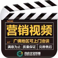 淘宝视频 电商视频 天猫视频 京东视频 病毒视频营销视频制作