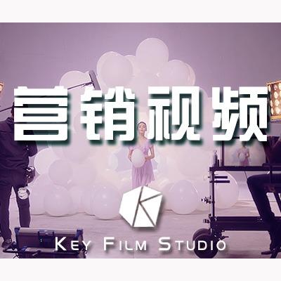 【 营销视频 】淘宝 视频 /品牌 视频 /宣传片/企业宣传/汇报 视频