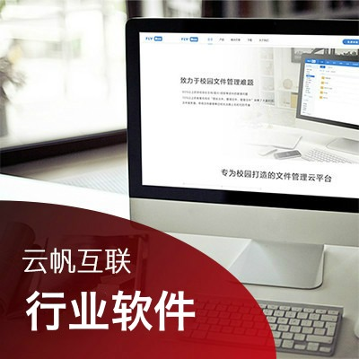 企业 文档 管理 系统教学成果笔记资料库合同吱吱文档 管理 系统