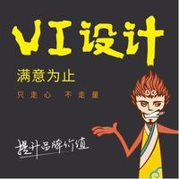 【VI设计】全套vi设计企业VI设计金融房地产餐饮VIS全案