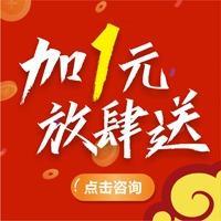 【加1元放肆送】logo设计公司企业标志餐饮教育LOGO零售