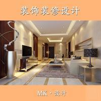 高端别墅,自建房,豪宅住房,新房,商品房公寓欧式中式风格定制