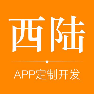 在线教育app定制开发/在线课程预约购买app/app开发