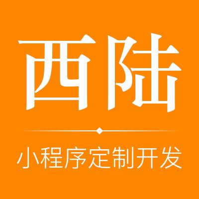 美团/叮咚买菜/美团买菜/京东/美菜app/生鲜微信小程序