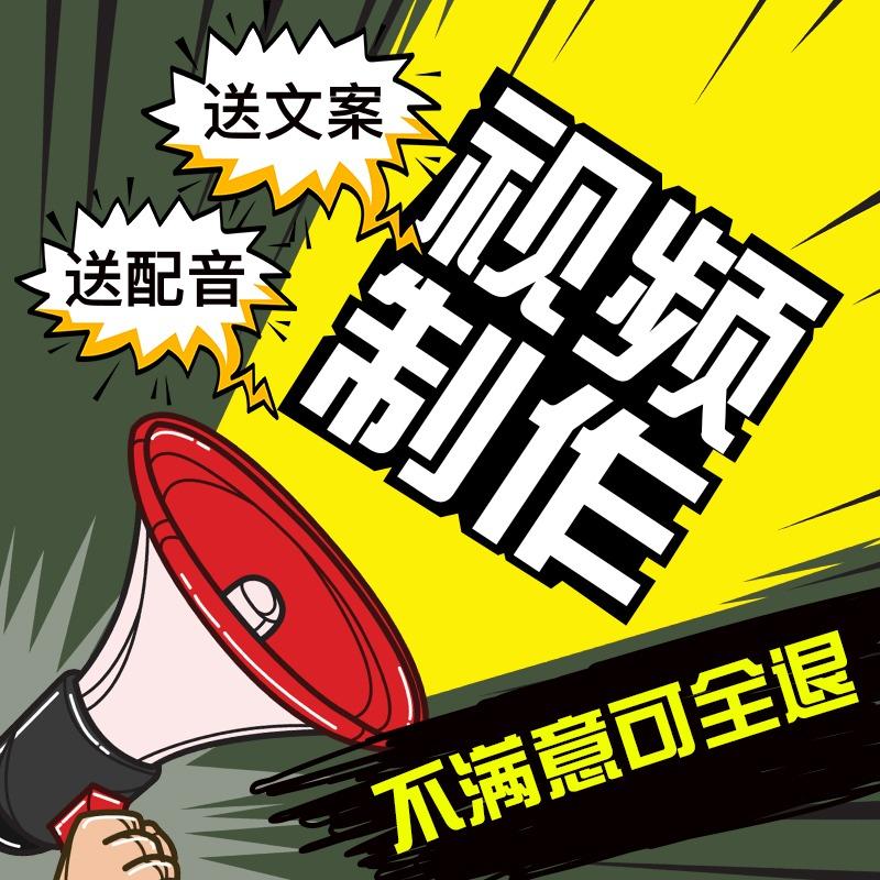 flash 动画 an 动画 剧情 动画 mg 动画 飞碟说 动画 扁平化 动画