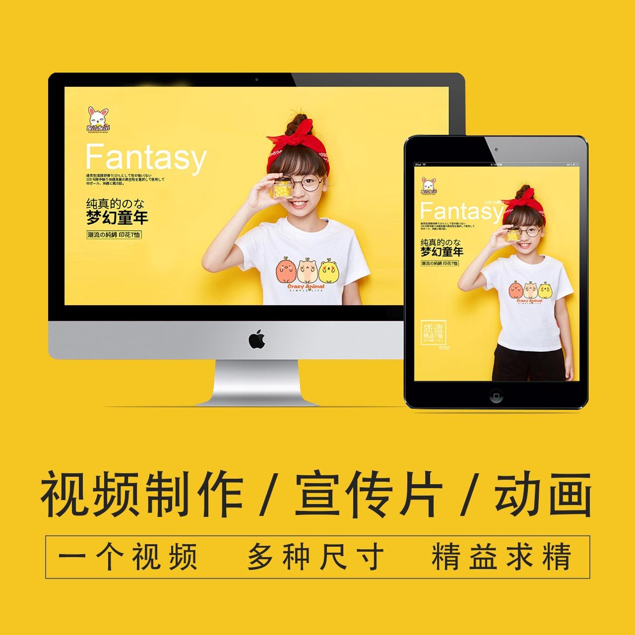 【宣传片视频制作】四川创意营销视频采访拍摄后期剪辑全套服务