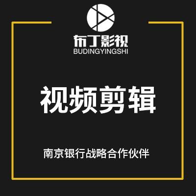 ★五百强企业供应商★产品企业宣传片后期淘宝短视频制作剪辑拍摄