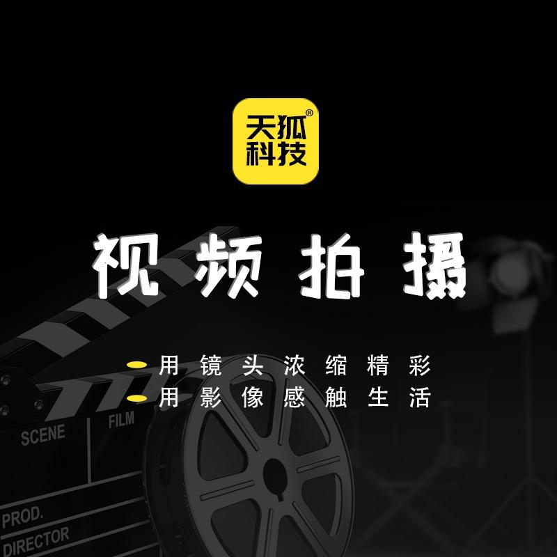 高清 视频 录制短 视频 拍摄 视频 后期处理 视频 剪辑调色配音字幕