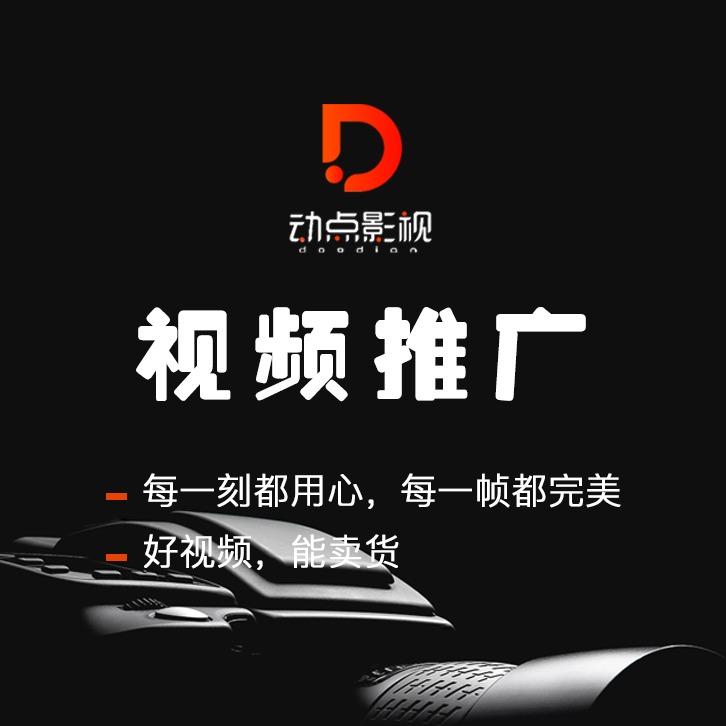 抖音国际版视频双语配音拍摄剪辑特效制作b站视频下载营销广告片