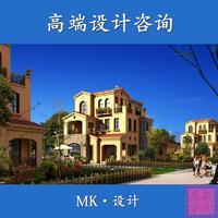 自建房别墅住宅公寓酒店商住楼房屋房子改建新建住宅建筑设计咨询