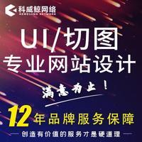 icon 设计 软件 设计  ui 网络 设计  网站  设计 GIF 设计 动画 设计