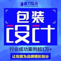 包装盒设计 科技中国风田园运输包装盒设计商务卡通简约礼盒设计