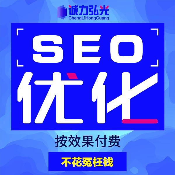 百度下拉框关键词排名优化搜狗360相关搜索优化指数优化关键词