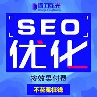 品牌企业官网站搜索引擎排名权重百度关键词SEM外链SEO优化