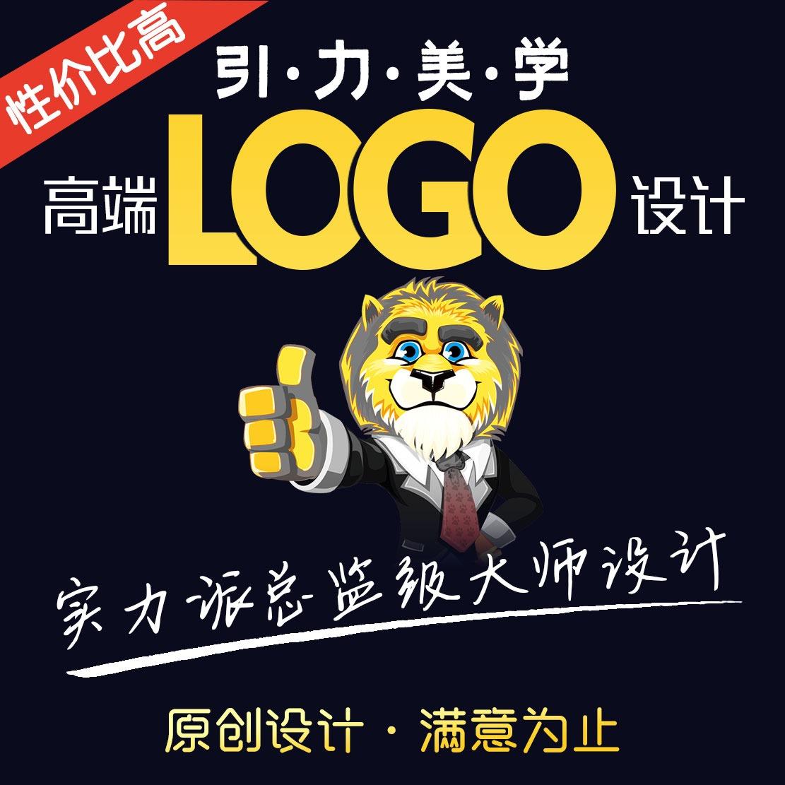 高端logo手绘logo图文logo卡通logo品牌VI
