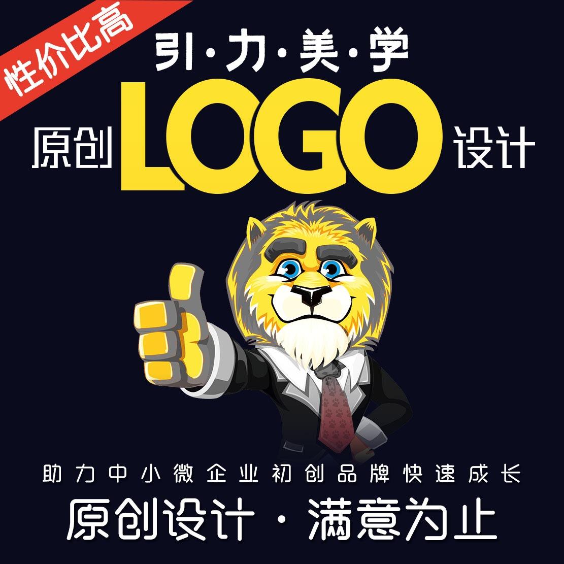 餐饮公司企业互联网食品饮料图形图文门店图标志卡通LOGO设计