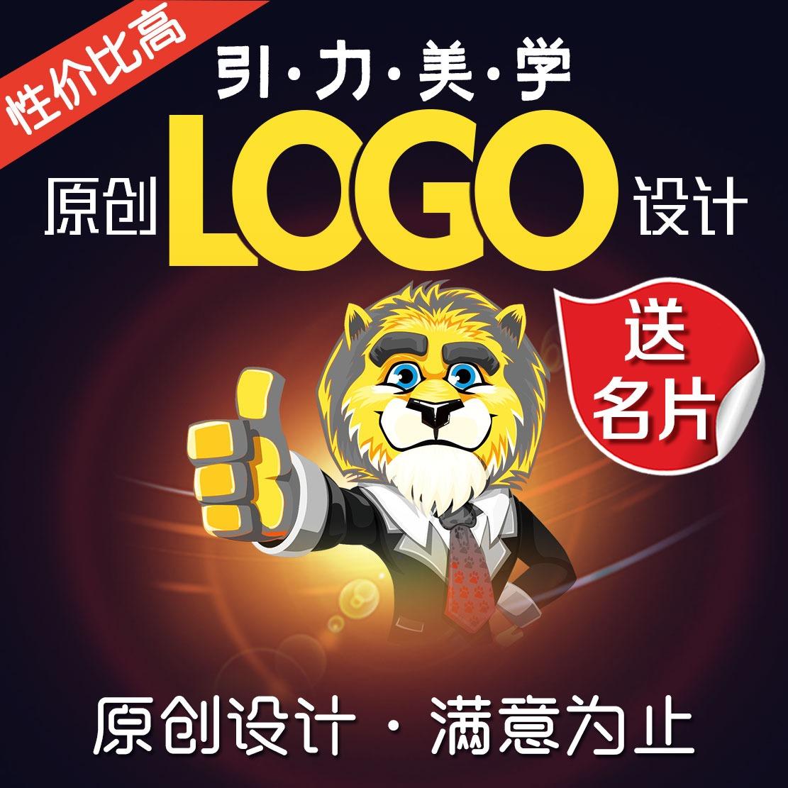 餐饮公司企业食品饮料互联网图形图文门店标志卡通LOGO设计