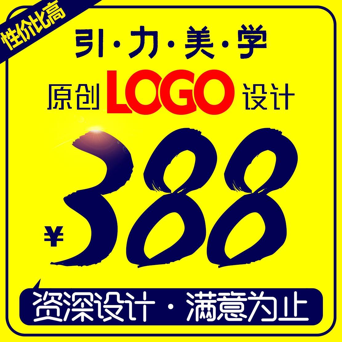 引力公司餐饮建筑互联网金融图形标志商标门店LOGO/VI设计