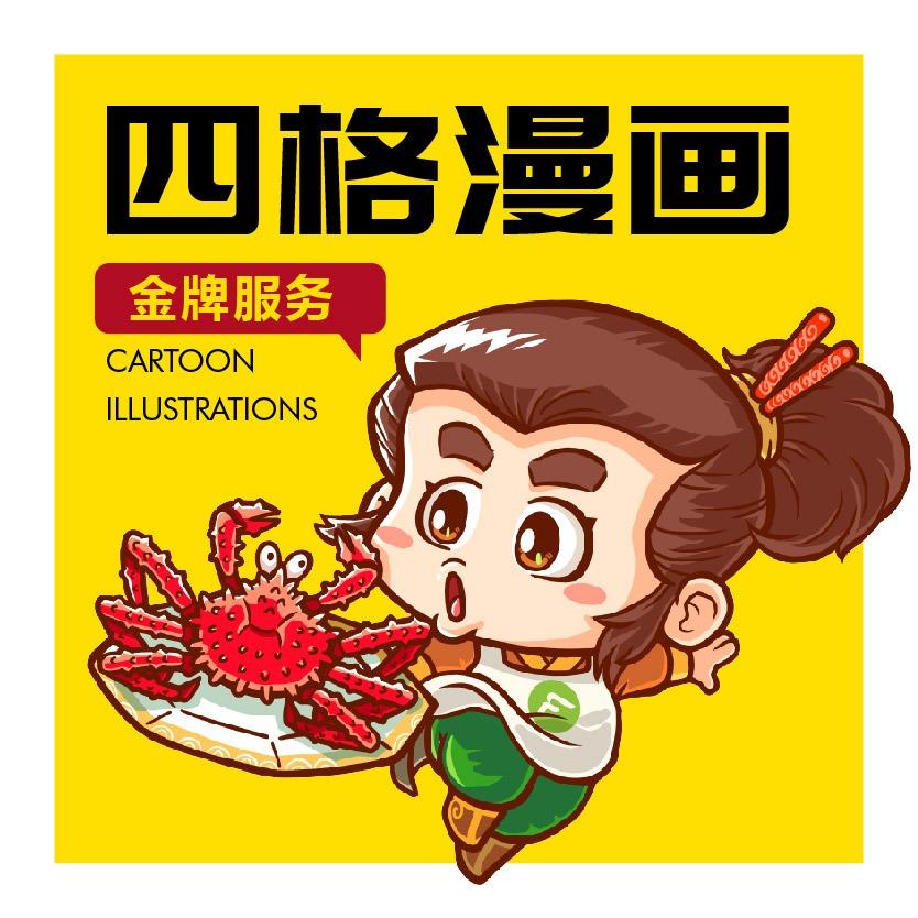 企业MG二维动画制作flash广告设计飞碟说产品动漫视频定制