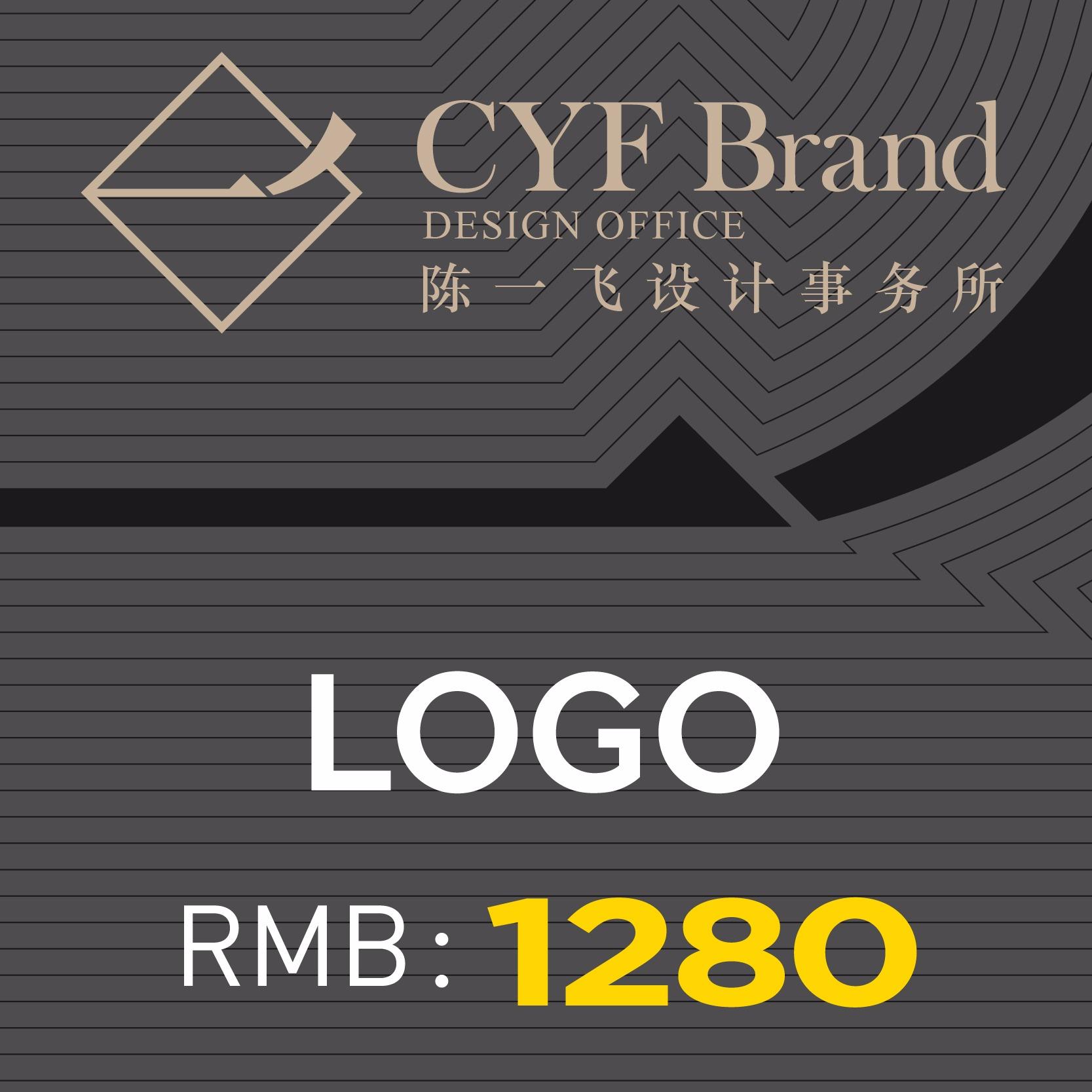【零售百货】logo设计图标Icon设计图标制作店标设计